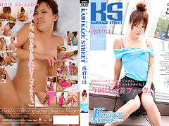 Riho Asaku in Kamikaze Street tube porn video