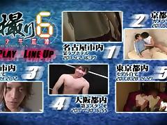 Raw Cam 6 tube porn video