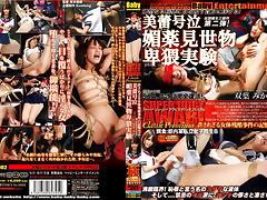 Incredible Japanese girl Mika Futaba in Horny bdsm, fetish JAV scene tube porn video